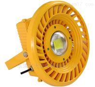 BC9700BC9700-L100 LED防爆灯