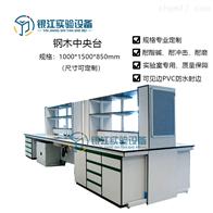 江门实验台生产厂家