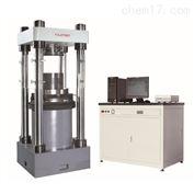 FL3000KN電液伺服壓力試驗機