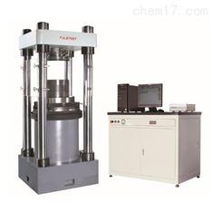微机控制电液伺服抗压力学试验机
