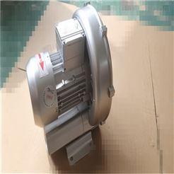 电镀设备配套高效率鼓风机/国产