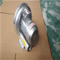 5.5KW国标高压高效率鼓风机厂家