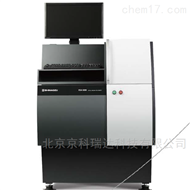 二手岛津PDA-5000光电直读光谱仪