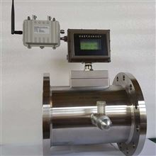 BDE-LWGY气体涡轮流量计