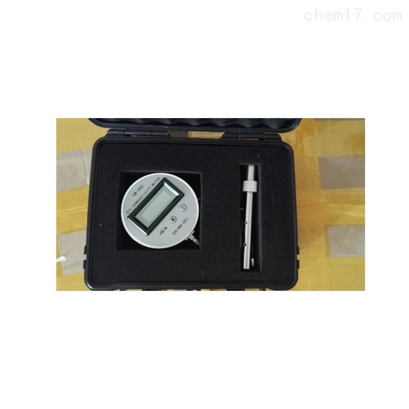 油料电导率仪