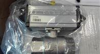 意大利产欧玛尔气动球阀现货|OMAL代理商