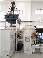 ZTG-350-18600T真空感应热压炉