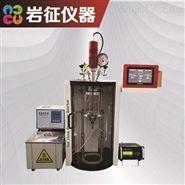 短程蒸餾及薄膜蒸餾系統