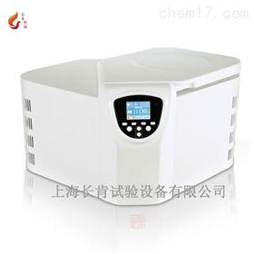 CK-HR/T16M台式高速冷冻离心机