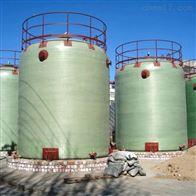30 50 70 100 150 200立方耐酸碱防腐玻璃钢储罐厂家定制