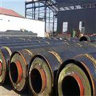 DN50-DN500预制钢套钢蒸汽保温钢管1