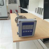 S1000氧化锆烟气氧分析仪