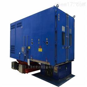 温度湿度振动环境三综合试验箱