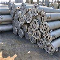 供应二手80平方不锈钢列管冷凝器手续齐全