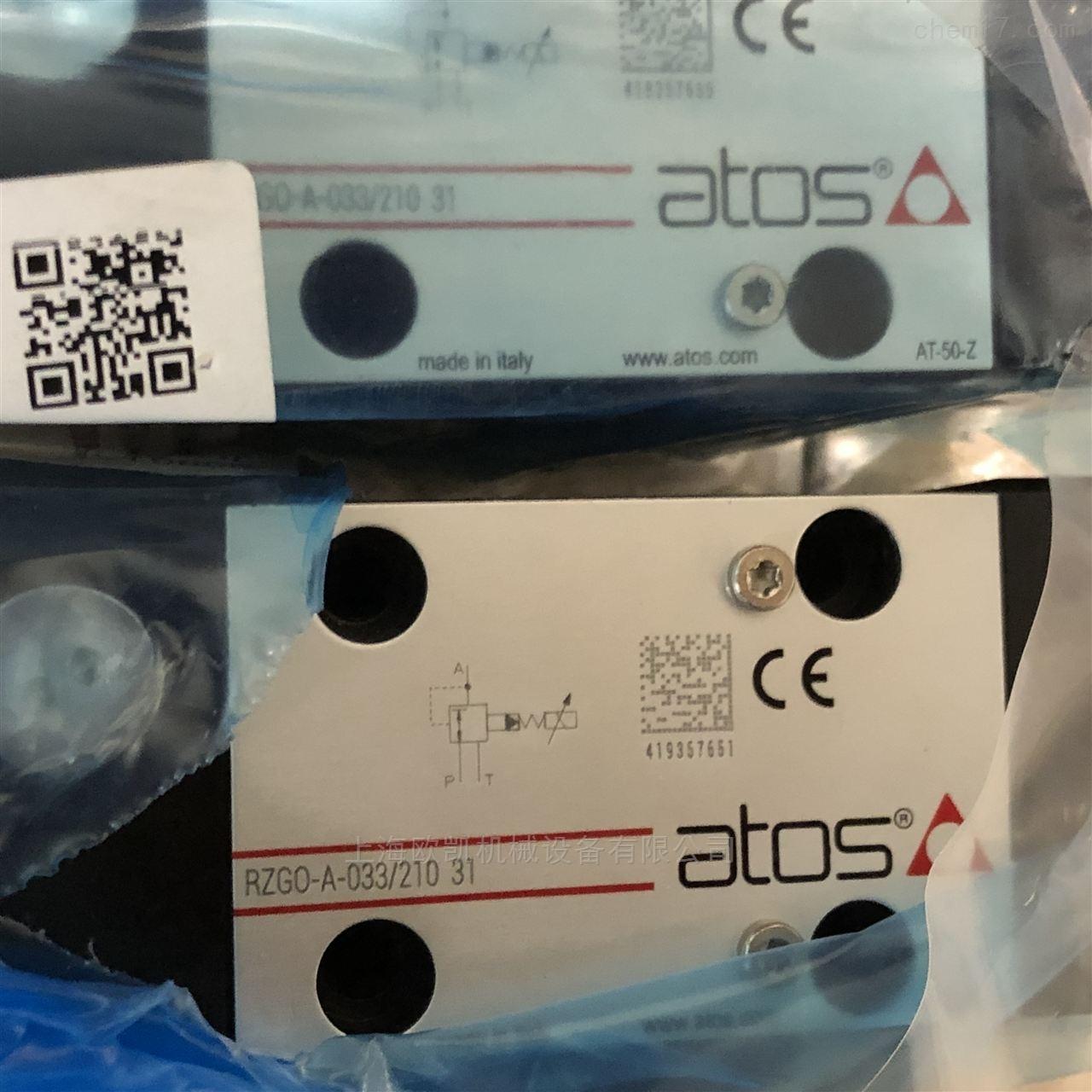 ATOS阿托斯电磁阀RZGO-A-033/210现货