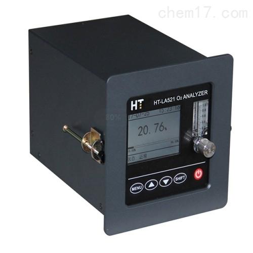 高含量氧分析仪空分专用氧浓度检测仪