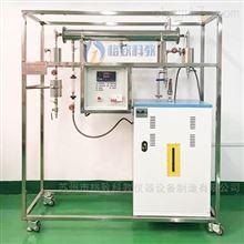 GZC007蒸汽冷凝时传热和给热系数测定实验装置