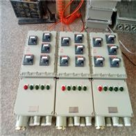 铝合金防爆动力配电箱