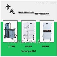 JC-2200吸焊接烟气吸尘器