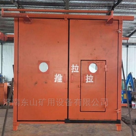 矿用自动液压风门