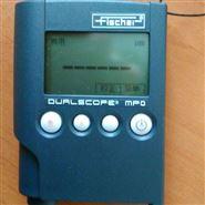 Fischer MP0涂镀层测厚仪小巧便捷