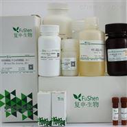 小鼠基质金属蛋白酶2/明胶酶A ELISA试剂盒