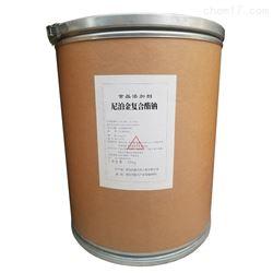 食品级陕西尼泊金复合酯钠厂家