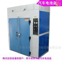 老化炉厂家现货转子烘箱不锈钢内胆老化炉