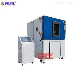 電池高低溫防爆測試箱 恒溫實驗交變試驗箱