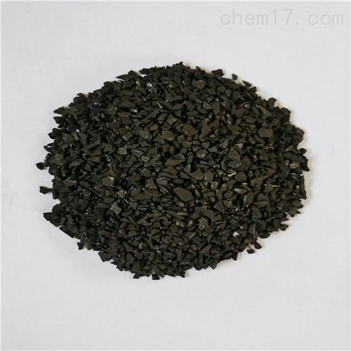 兴安盟椰壳活性炭吸附剂生产基地