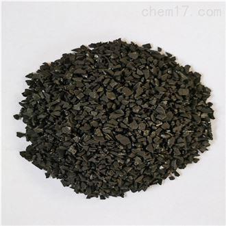 水处理宁波脱色椰壳活性炭用途