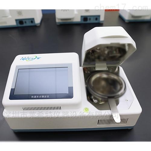 石膏相组成检测仪应用范围及操作方法