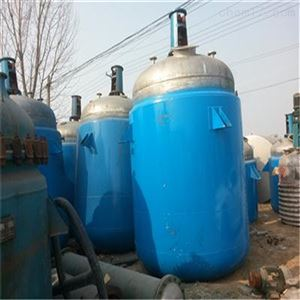 本厂闲置二手水热反应釜
