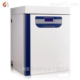 二氧化碳培养箱价格供应