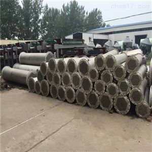长期供应二手搪瓷冷凝器