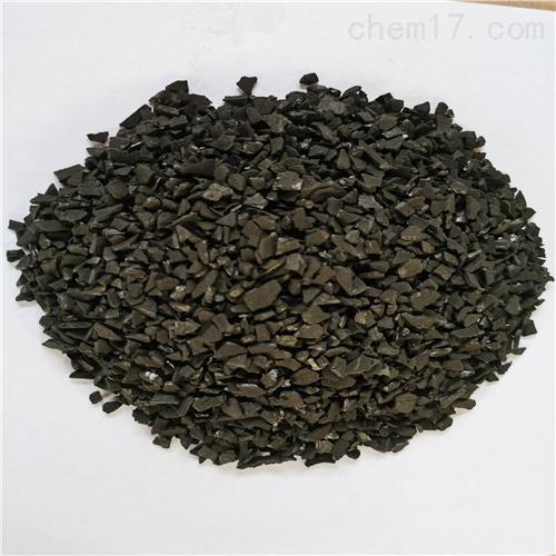 德阳8.0柱状活性炭作用