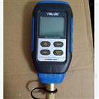 电力承装修试全套设备数字式真空计1-1000Pa
