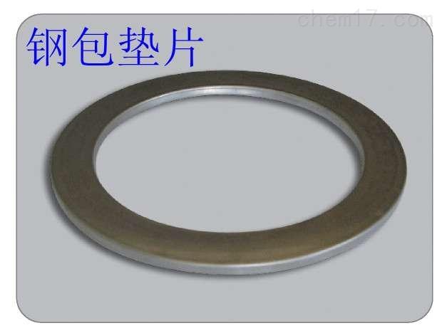 北京钢包垫片,耐腐蚀钢包密封垫圈厂家