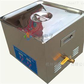 数控乳化清洗设备JTONE-15A超声微清洗机