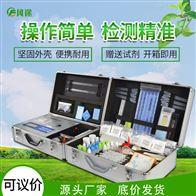 FT-TRC土壤微量元素测试仪