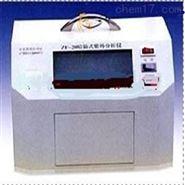 暗箱式紫外分析仪报价