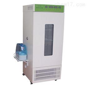细菌培养箱 微生物箱 控温精度高