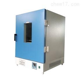 可程式恒温恒湿培养箱