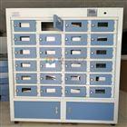 土壤样品干燥箱24位独立样品室