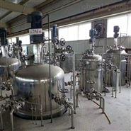 回收不銹鋼食品酸奶發酵罐