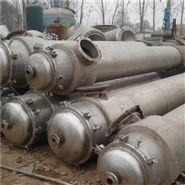 出售四效三吨废水循环蒸发器