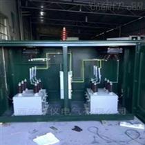 10kv高壓無功集中電容補償櫃供應商