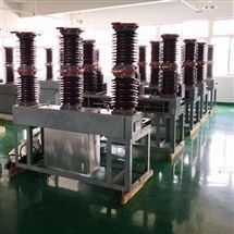 ZW7-40.5断路器成都电站型智能柱上35kv真空断路器定做