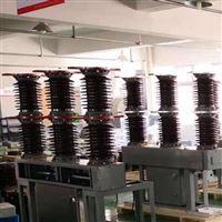 智能zw7-40.5真空斷路器柱上廠家成都
