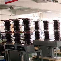 35kv断路器智能zw7-40.5真空断路器柱上厂家成都